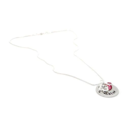 Personalised 13th Birthday Birthstone Necklace - Gift Boxed & Free Delivery UK